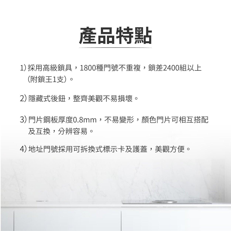 【大富】台灣製造信箱系列 大口徑物件投置箱 DF-MB-08L(905色、藍、綠三色可選)住宅 公家機關 公寓必備 大樓管理