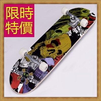 ★滑板成人蛇板-極限運動戶外用品四輪公路板22款61g12【美國進口】【米蘭精品】