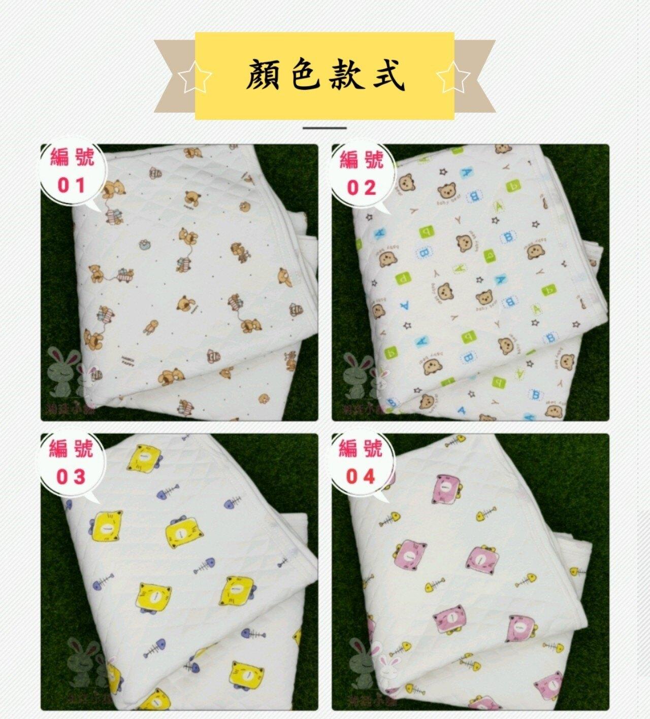 ☆湘廷小舖★現貨~加倍柔軟!冬季加厚純棉包巾、蓋毯