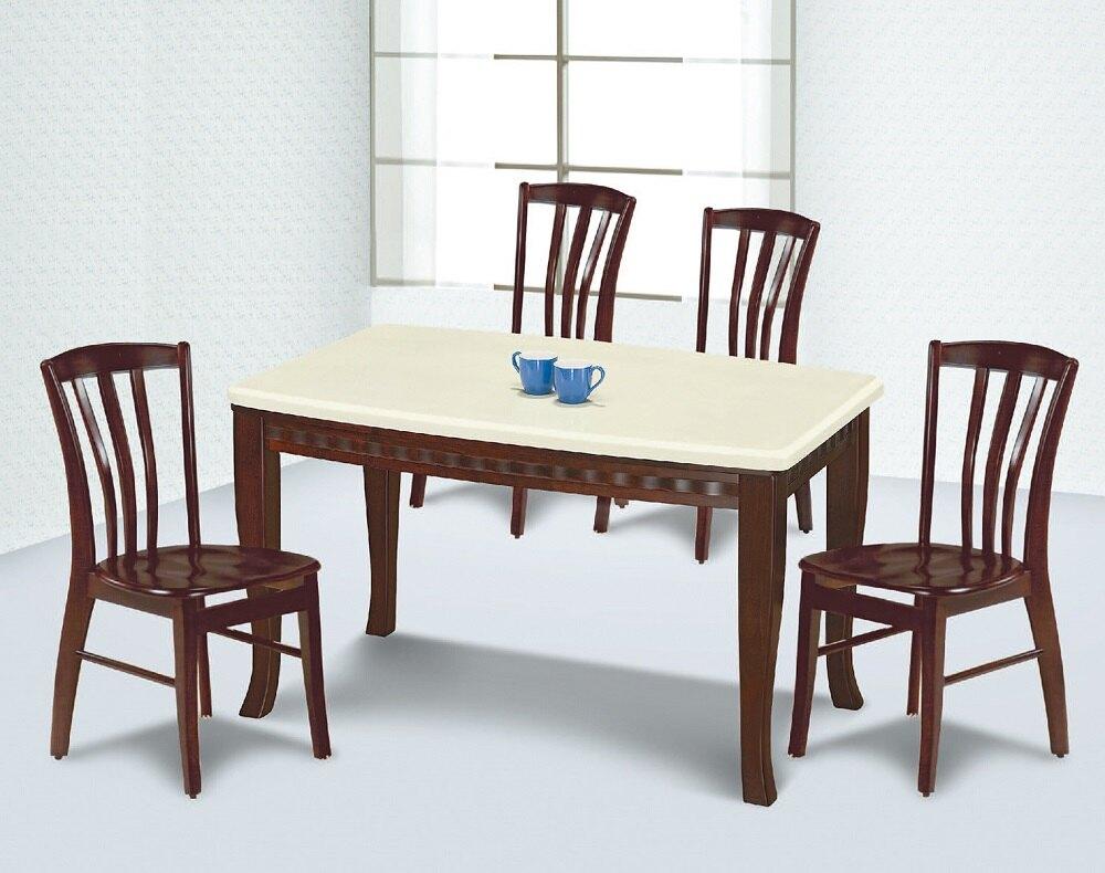 【MUNA】胡桃色4.3尺石面長方弧形餐桌(不含椅)