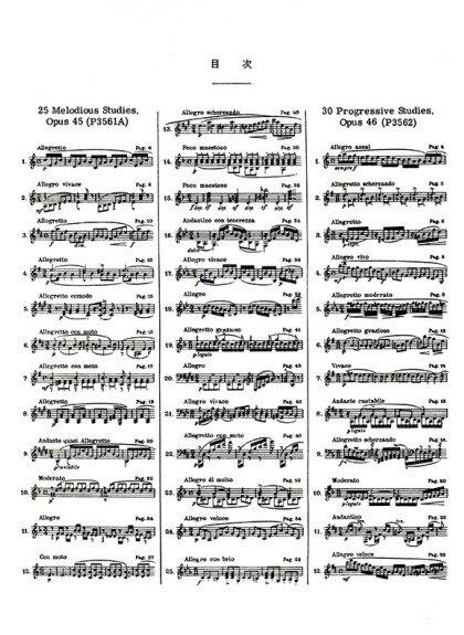 海勒 三十首進階練習曲-作品46