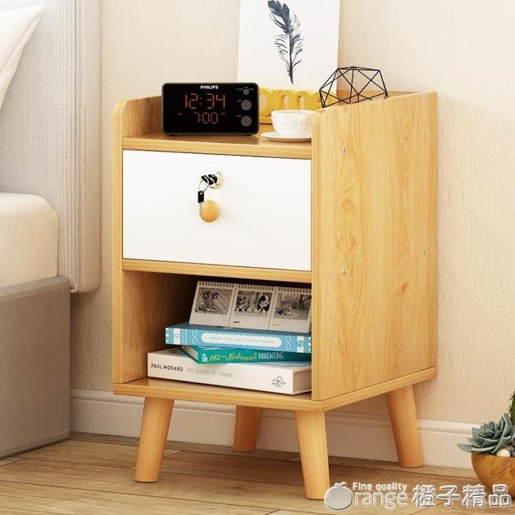 虎帝簡約現代床頭柜北歐臥室儲物柜迷你小柜子人氣床邊柜帶鎖窄柜  聖誕節禮物