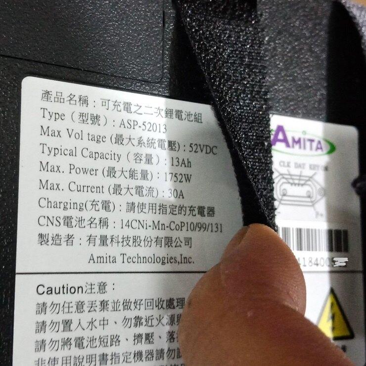 有量科技鋰電池(48V) 52V 13Ah   台灣有量科技鋰電池  電動車鋰電池 電動機車鋰電池 電動自行車 電動腳踏車鋰電池