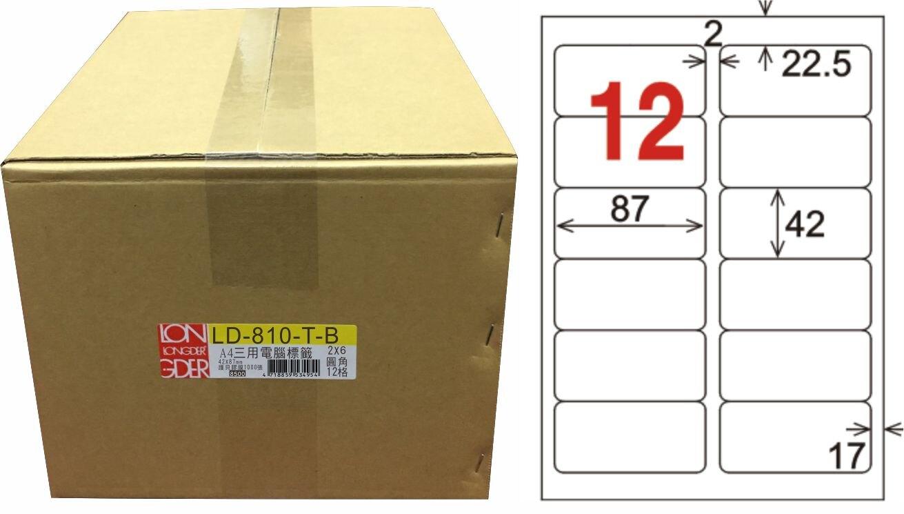 【龍德】LD-810T-C 透明護貝膜標籤(不可列印) 42x87mm