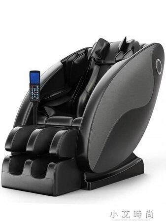 小型智慧電動按摩椅全自動家用太空艙全身揉捏多功能按摩器 年貨節預購