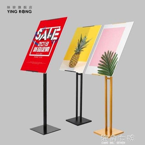 廣告架kt板展架立式落地式海報架廣告牌展示牌立牌海報架易拉寶海報制作   伊卡萊生活館  聖誕節禮物