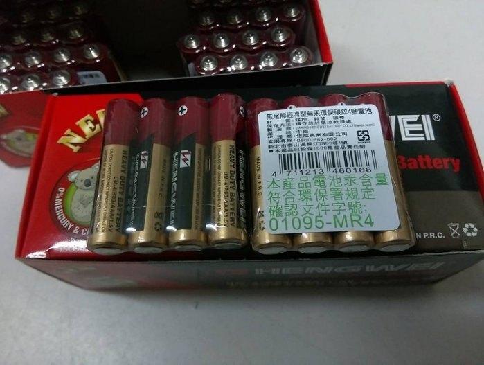 【珍愛頌】I003 4號電池 牛蛙燈 環保無汞碳鋅 無尾熊 自行車 電子喇叭電池 無汞環保碳鋅乾電池 商品檢驗汞含量符合