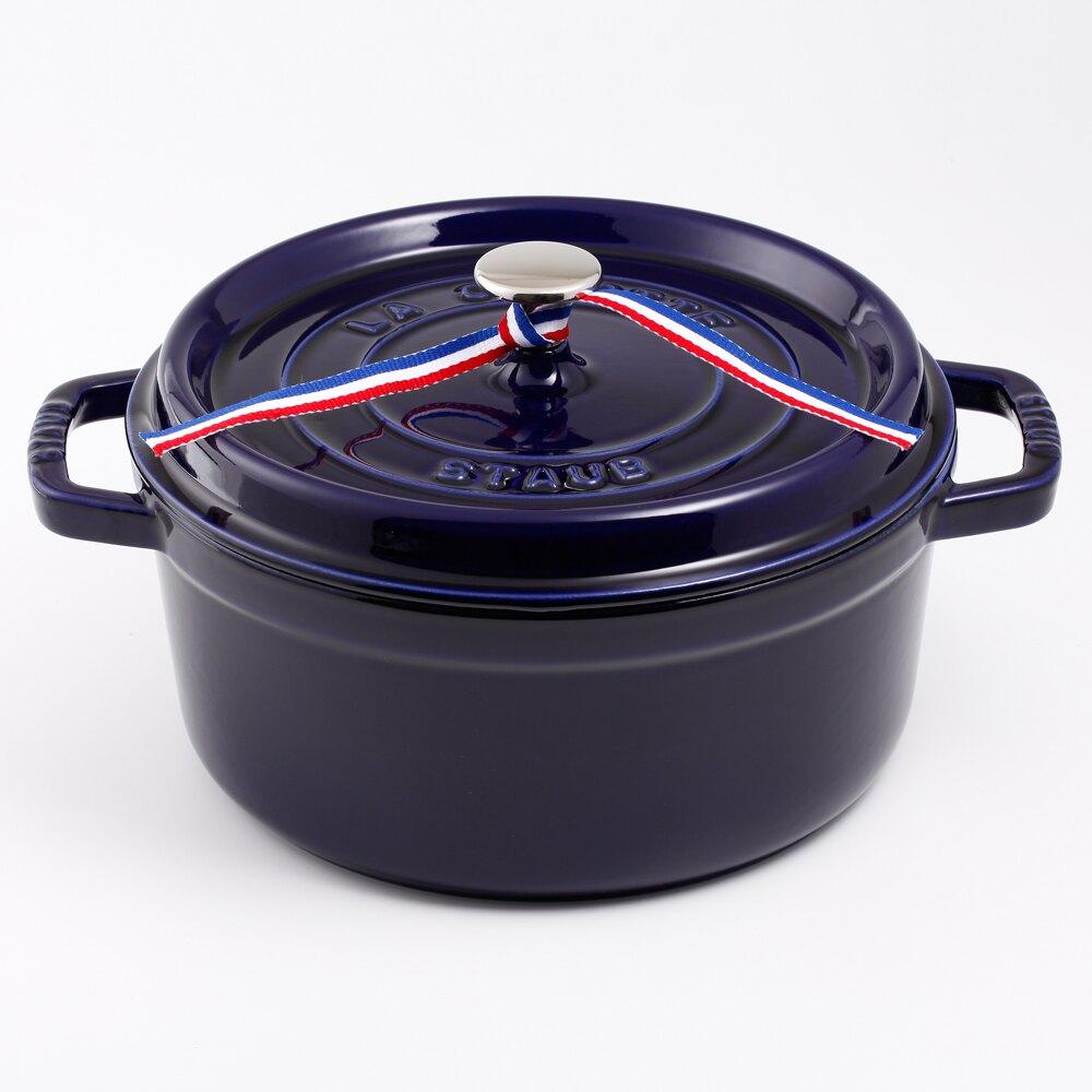 【法國Staub】圓形琺瑯鑄鐵鍋 湯鍋 燉鍋 炒鍋 22cm 2.6L 深藍色 法國製