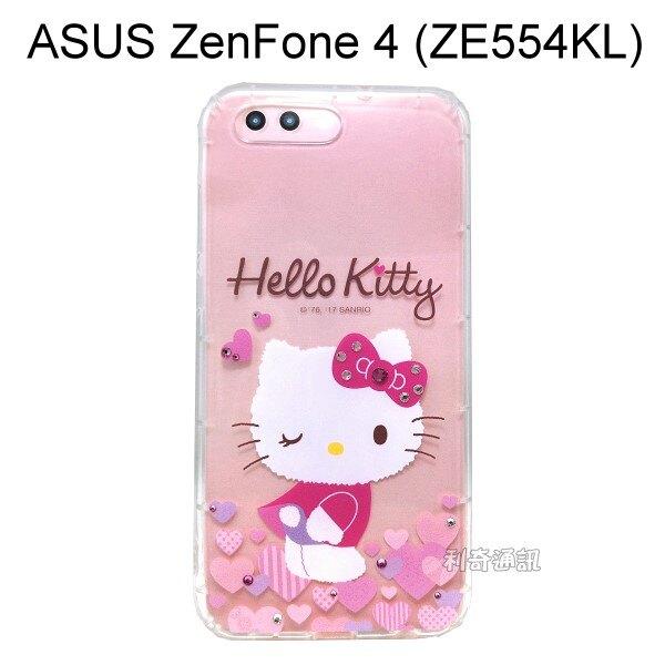 Hello Kitty空壓氣墊鑽殼 [心愛] ASUS ZenFone 4 (ZE554KL) 5.5吋【三麗鷗正版