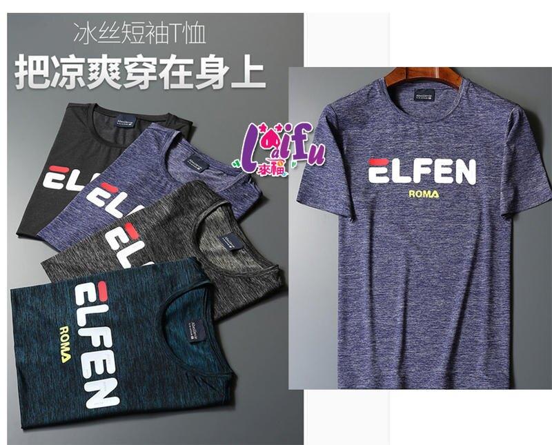 T恤來福,T3男運動衣吉英短袖上衣冰絲涼感路跑健身服正品休閒有加大M-4XL,單上衣售價690元