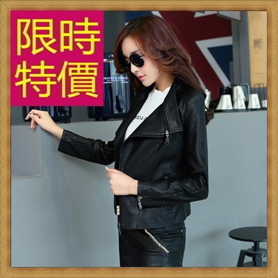 ☆皮衣外套 機車夾克-時尚騎士風女外套61z35【韓國進口】【米蘭精品】