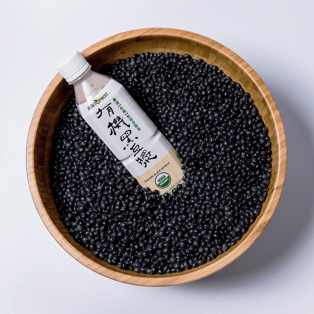 【統洋TOPMOST】有機黑豆漿(450ml*24入/箱)