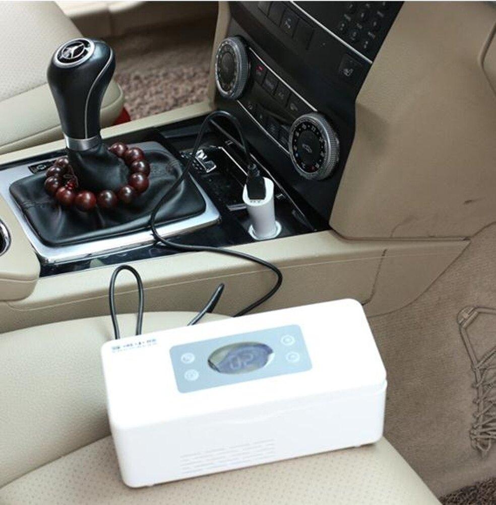 胰島素冷藏盒便攜隨身小型制冷干擾素車載家用藥品恒 【限時特惠】 LX