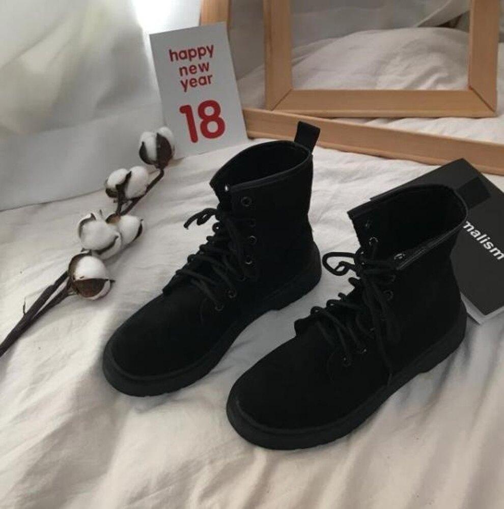 馬丁靴英倫風馬丁靴靴子女短靴女士大碼時尚摩托車chic休閒夏天女式女鞋 99免運