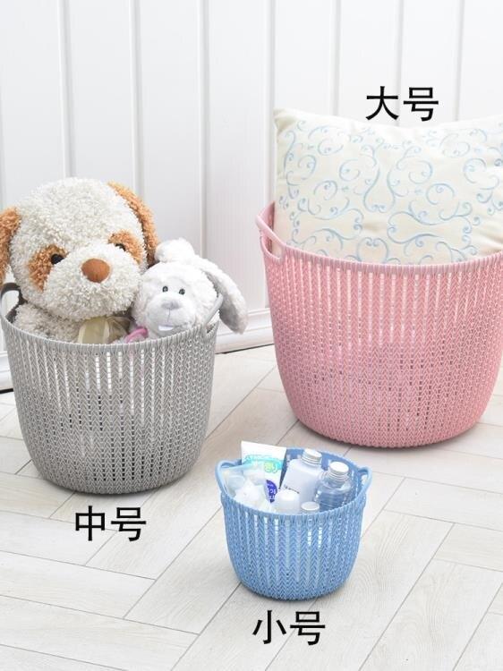 免運 特大號塑料臟衣籃洗衣籃簍裝衣物籃子浴室放臟衣服桶玩具框收