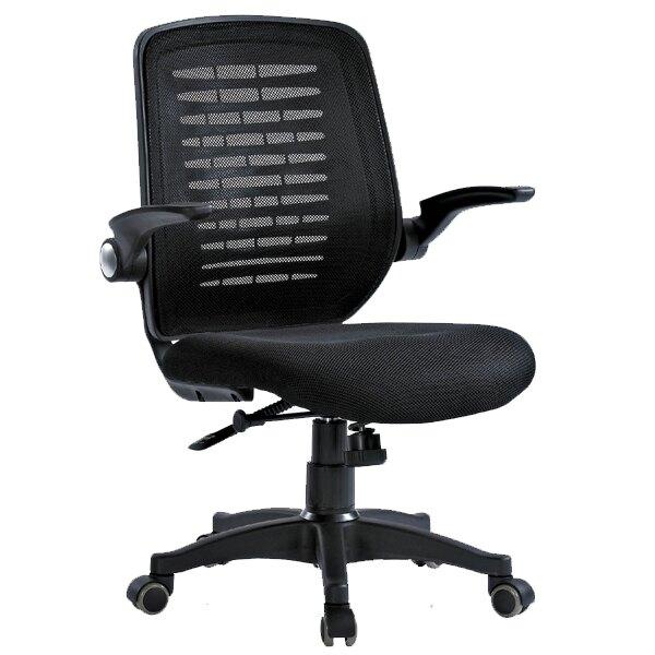 喬依透氣網布電腦椅/辦公椅/H&D東稻家居