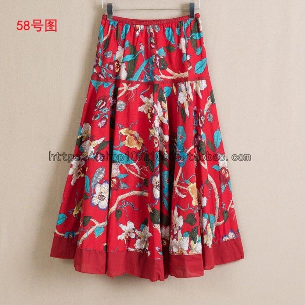 棉麻裙半身裙款長裙中長款裙子亞麻印花裙女大擺復古裙 錢夫人小鋪
