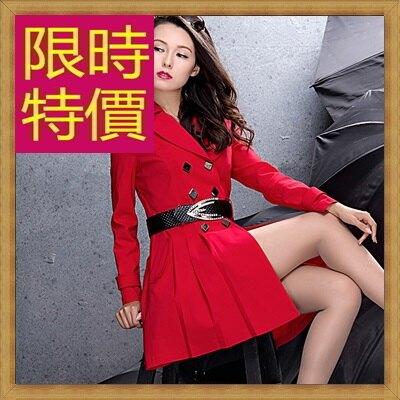 風衣外套女大衣-修身保暖迷人長版女外套2色62q15【韓國進口】【米蘭精品】