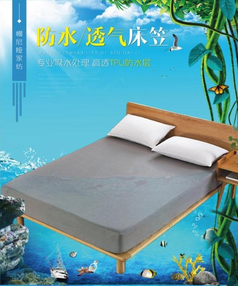 床包 防水床笠單件1.8m床套床罩兒童隔尿席夢思床墊保護套mks  瑪麗蘇