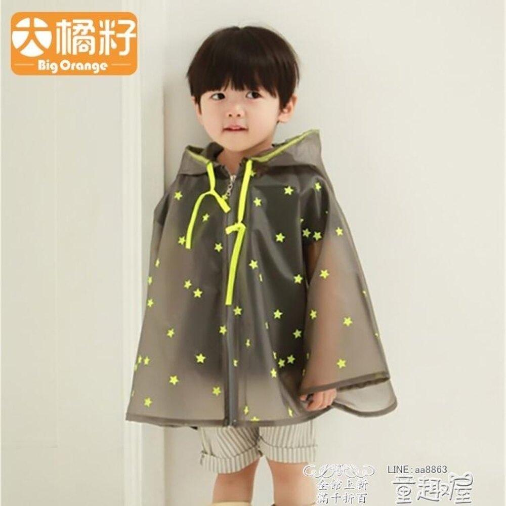 雨衣 大橘籽 半透明兒童寶寶小孩小學生男童女童 戶外雨衣雨披帶書包位   全館八五折
