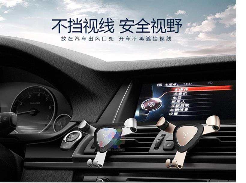 【尋寶趣】鋁合金鐵爪 車用手機支架 夾式車架 重力連動 全自動 汽車出風口支架 導航支架 手機座 固定架 Caf-Q15