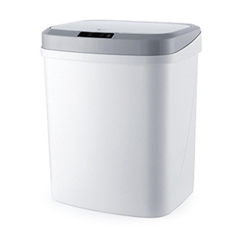 智能垃圾桶 紅外線+觸碰感應開蓋垃圾桶 (充電式/15L) 經典白