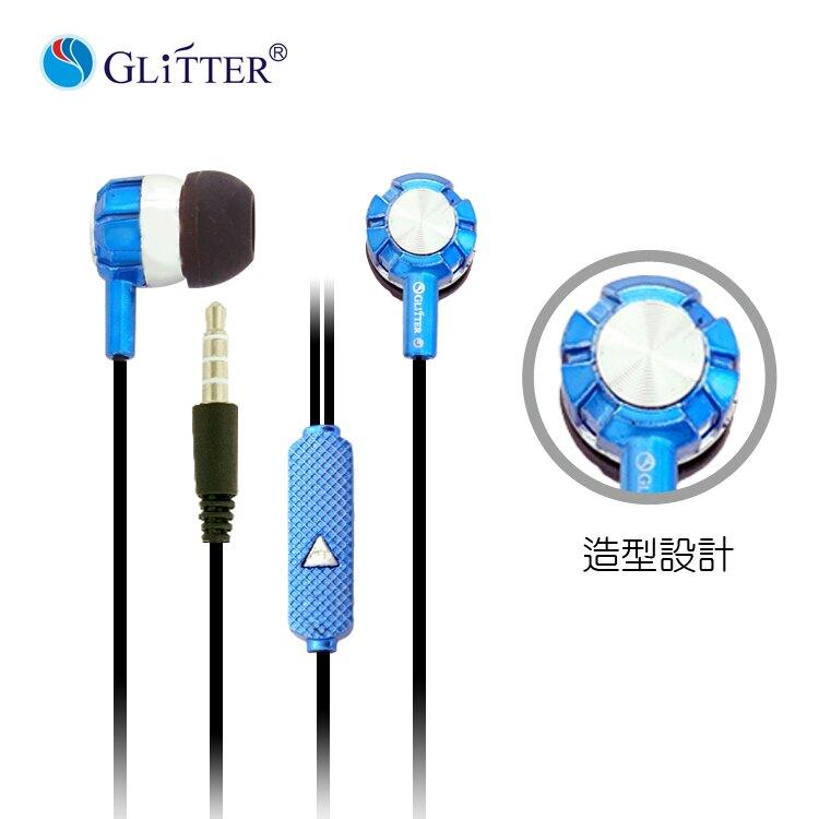 GT-555 智慧型手機用耳麥 耳機 耳機麥克風 手機耳機【迪特軍】