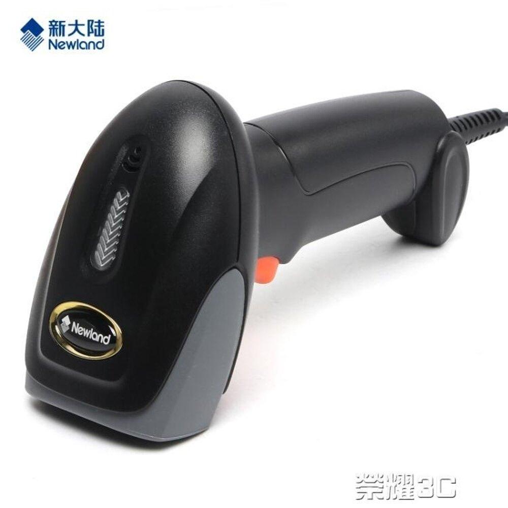 掃描槍 新大陸OY10/20支付寶微信掃碼器超市收銀快遞專用一二維碼掃描槍 清涼一夏特價