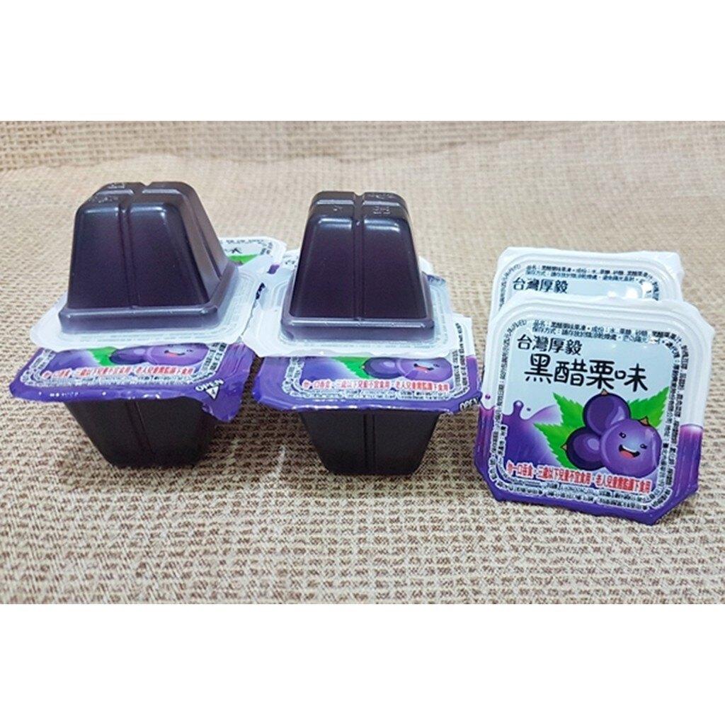 黑醋栗果凍 338g【2019070800052】(台灣果凍)