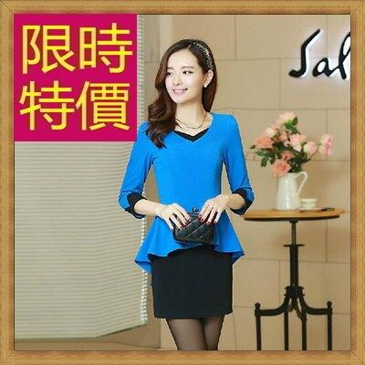 OL套裝 上班族制服-流行長袖修身職業女裝3色59q5【韓國進口】【米蘭精品】