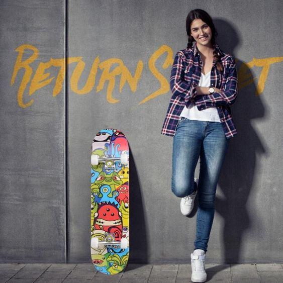滑板青少年初學者兒童男孩女生成人雙翹 LX 全館免運