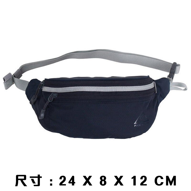 【領券最高折$300】MIZUNO 腰包 臀包 休閒 慢跑 健身 登山 深藍 【運動世界】B3JM900580