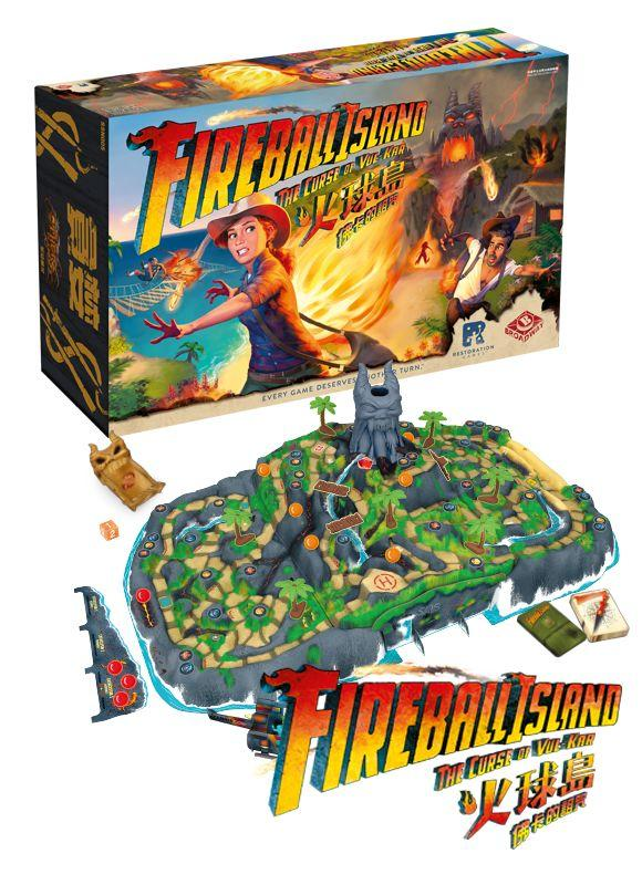 火球島 Fireball Island 繁體中文版 高雄龐奇桌遊 正版桌遊專賣 栢龍
