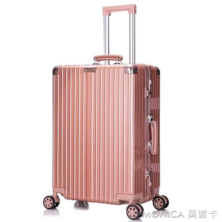 行李箱 鋁框拉桿箱女行李箱學生旅行箱萬向輪密碼箱24寸箱子  聖誕節禮物