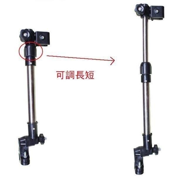 寶貝屋 (自行車/嬰兒車/兒童座椅/三輪車/滑板車/電動車/助動車/輪椅)傘架