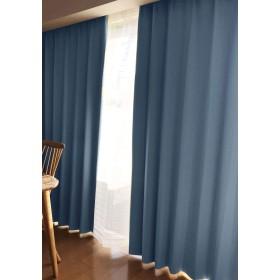 【24色】ソリッド1級遮光カーテン(2枚入) (丈110cm クラウドブルー)