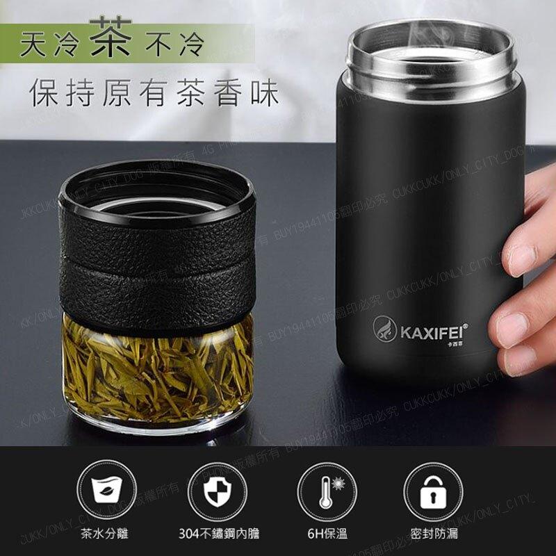【歐比康】580ML 304雙層泡茶不鏽鋼杯 泡茶隨手杯 茶水分離 泡茶杯 保溫杯 304不鏽鋼 茶漏
