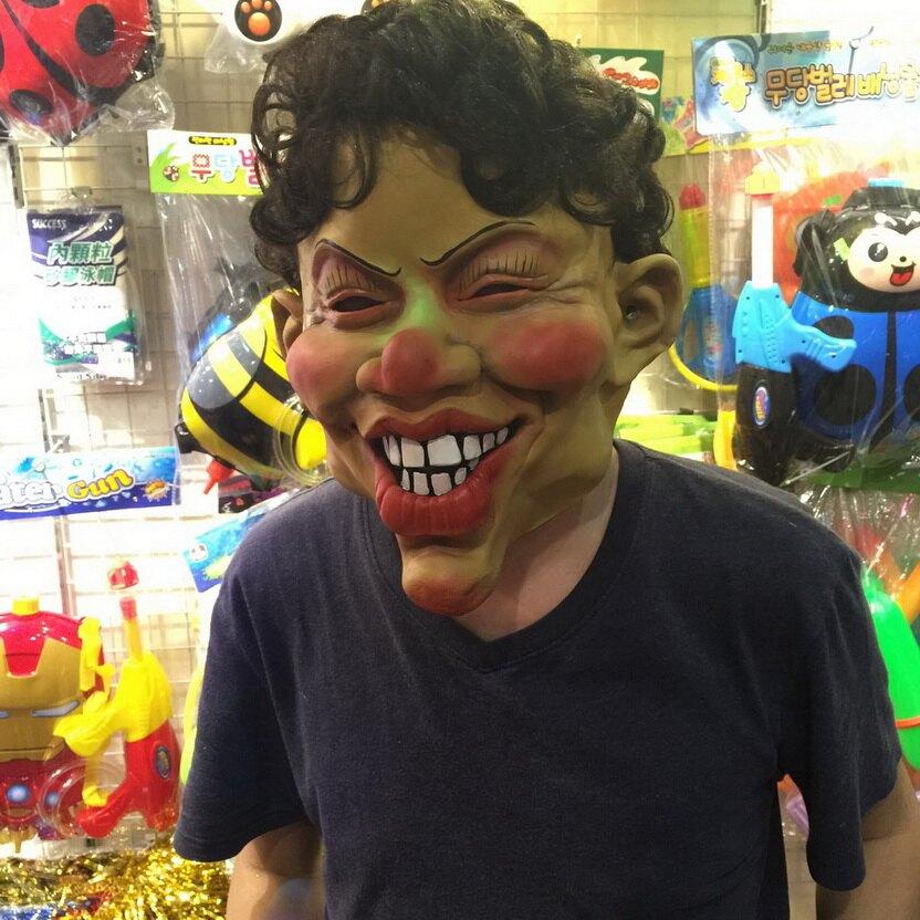 東區派對-萬聖節面具/搞笑面具/搞笑紅鼻厚嘴面具