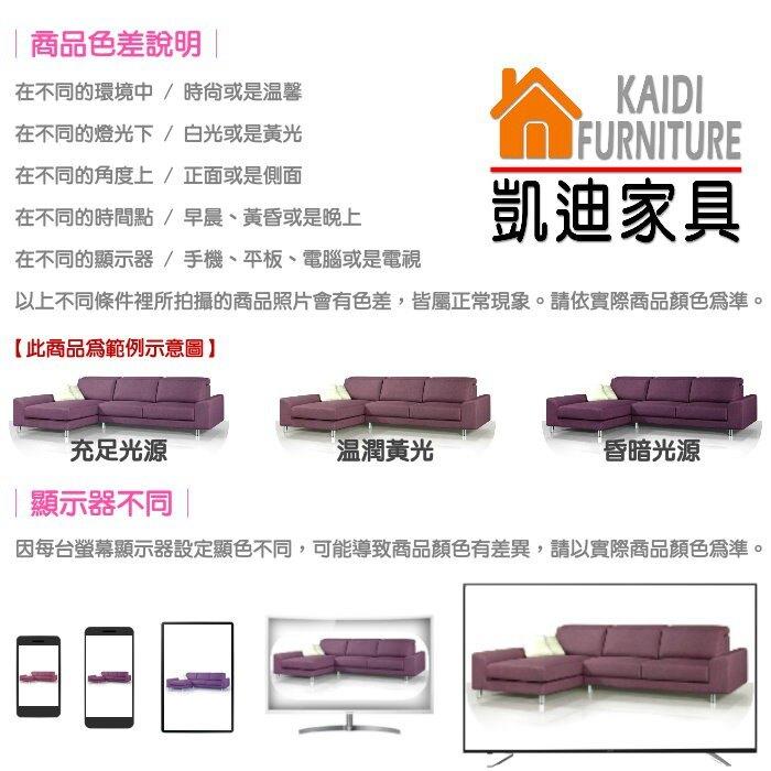 【凱迪家具】F16-29-1 四季紅沙發(整組) /大雙北市區滿五千元免運費