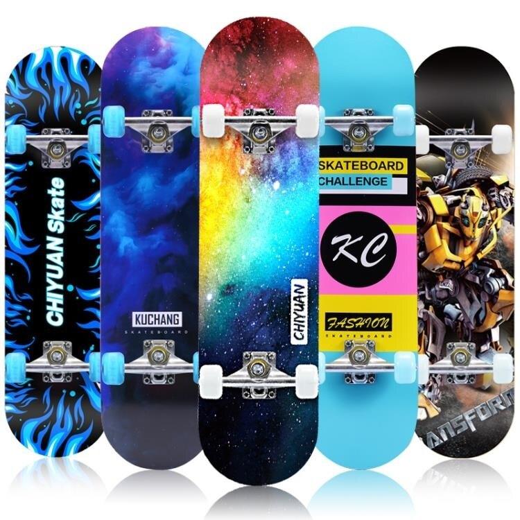 四輪滑板初學者成人兒童男孩女生青少年公路刷街專業4雙翹滑板車