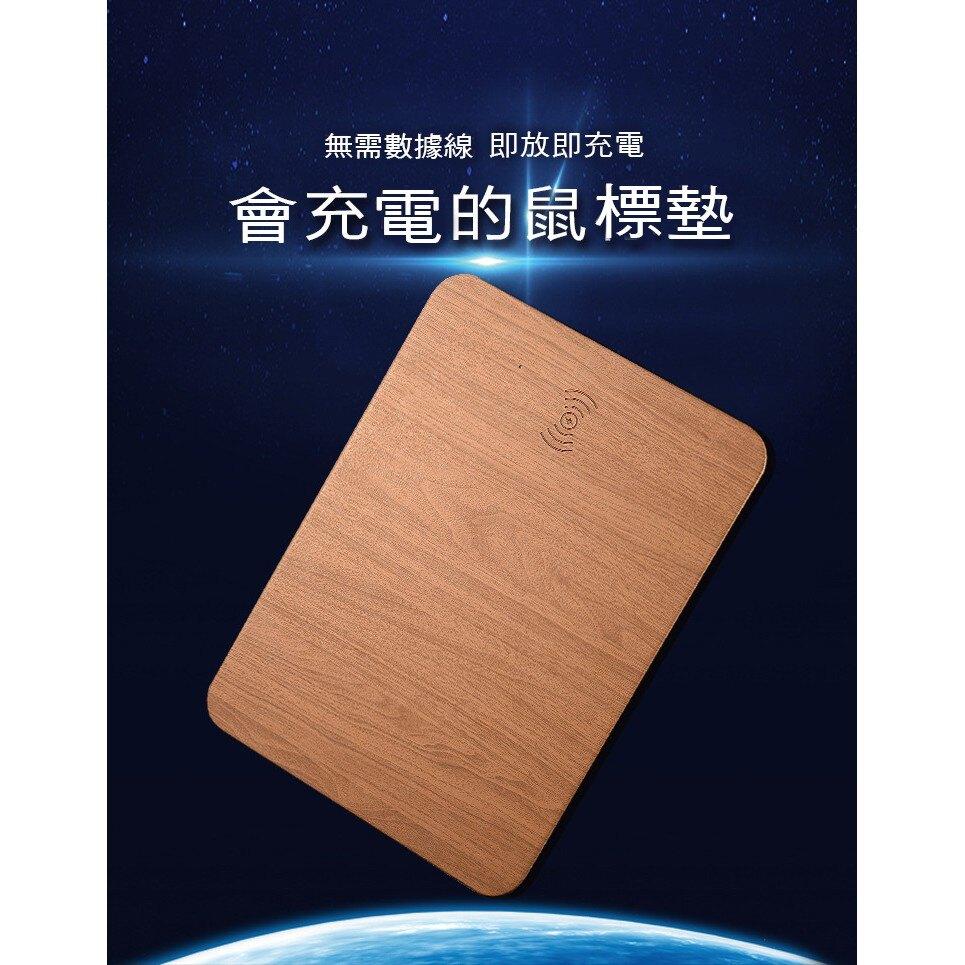 滑鼠墊無線充電器 台灣NCC認證 Qi無線充電器 智能快充無線充電板 iPhone X SE2 i8 S9 NOTE8