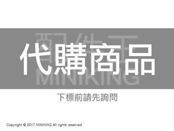 預購 日本景品 七龍珠Z Resolution of Soldiers 戰士的覺悟 Vol.6 孫悟飯 黑色