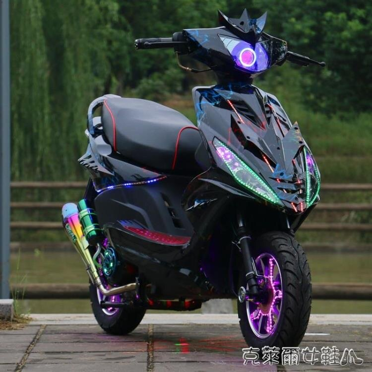 白幽靈改裝鬼火摩托車1代戰速踏板摩托車125燃油助力車整車RSZ機 免運