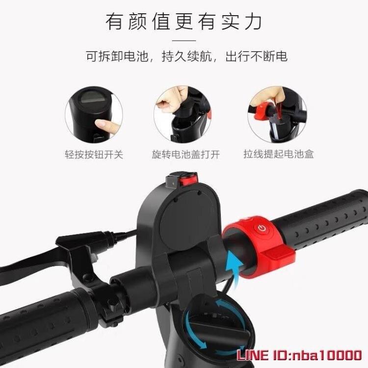 電動滑板bremer電動滑板車可拆卸鋰電池便攜折疊成人代步車男女代駕電瓶車