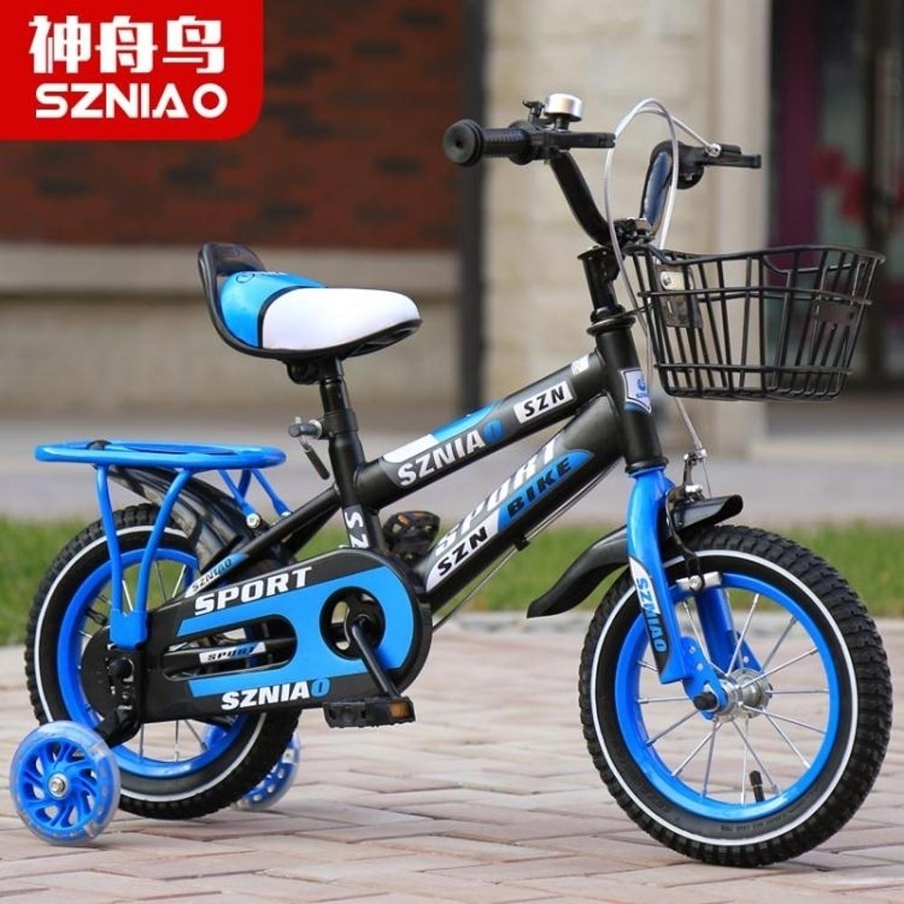 自行車 地款兒童男女寶寶童車學生車兒童自行車 JD 非凡小鋪