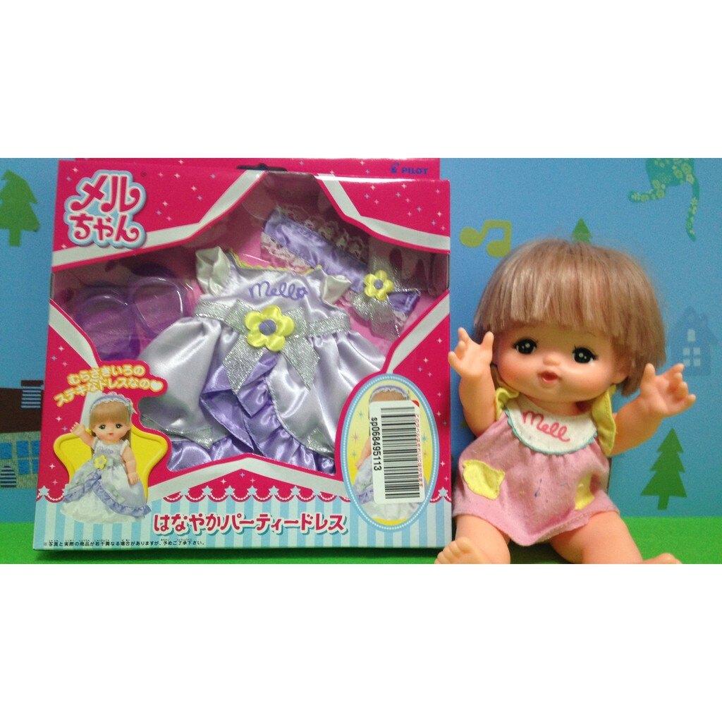 【預購】日本進口小美樂 華麗 派對禮服 小美樂娃娃配件 小美樂 美樂衣服【星野日本玩具】