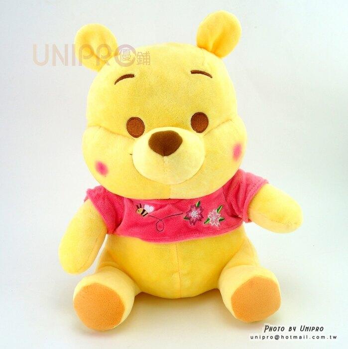 【UNIPRO】櫻花限定版 小熊維尼 花衣 坐姿 33公分 絨毛玩偶 娃娃 Winnie the Pooh 禮物 維尼 迪士尼正版授權 季節限定