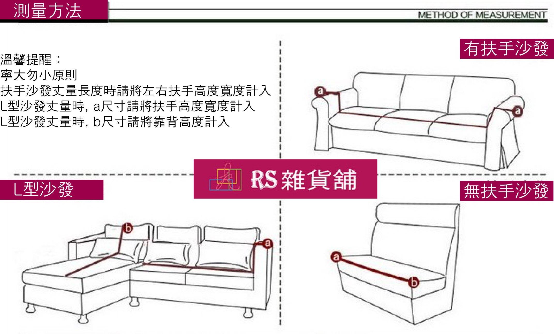 沙發床專用【RS Home】2人座加送抱枕套沙發罩沙發套彈性沙發套沙發墊沙發布床墊保潔墊沙發彈簧床折疊沙發 [灰雪松]