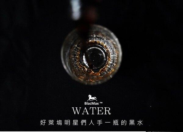 BlacMax 黑色礦質水500ml(12入)