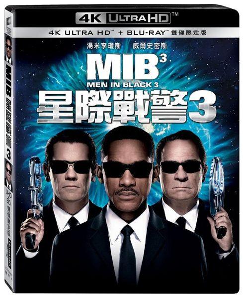 【停看聽音響唱片】【BD】MIB星際戰警3雙碟限定版『4K』